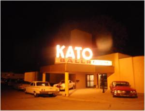 Kato Ballroom Entry
